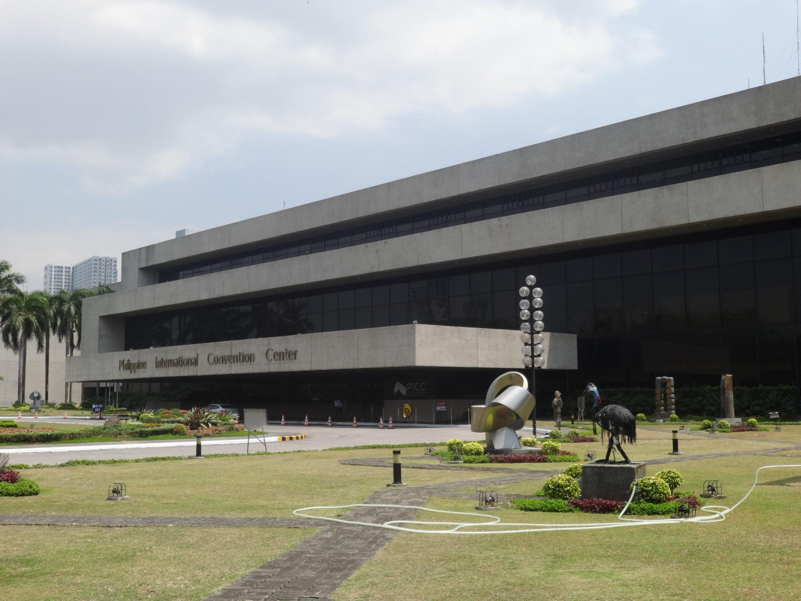 מתחם מרכז התרבות של הפיליפינים
